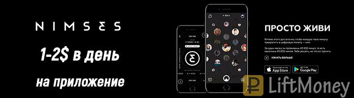az ip telefonok pénzt keresnek az interneten