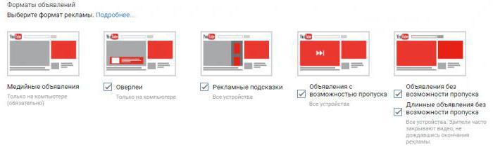 videó lecke bevételeit gyorsan