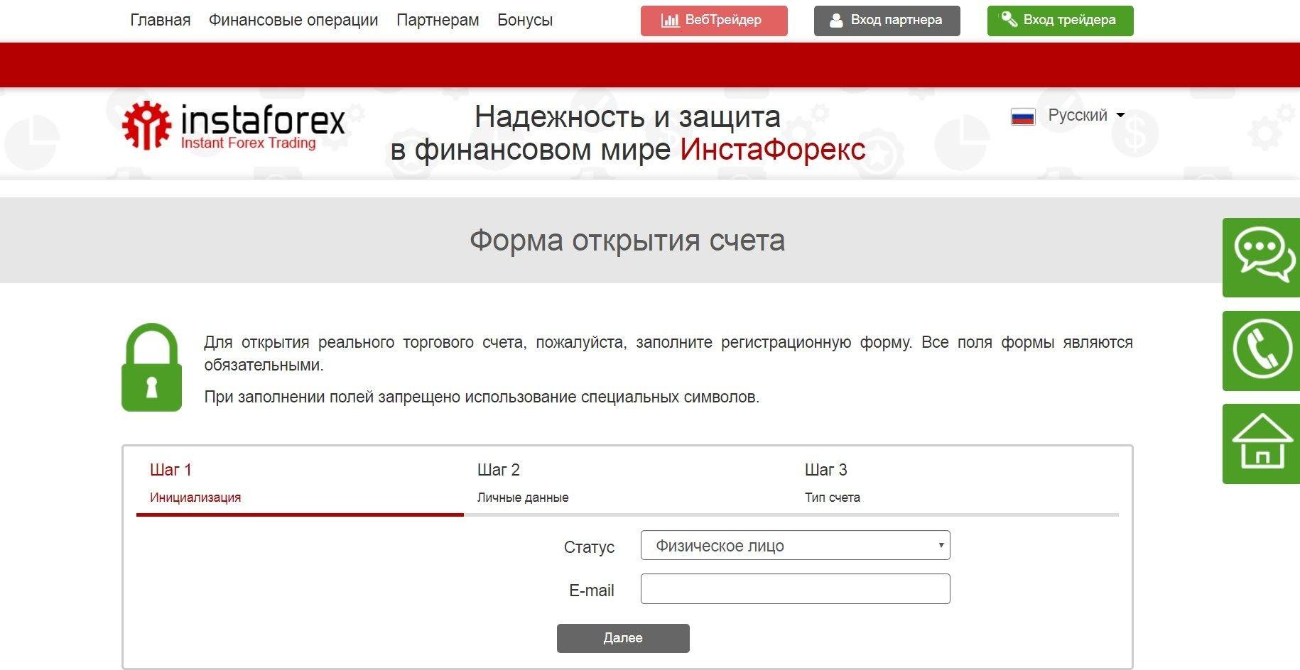 bináris opciók demo számlák listája)