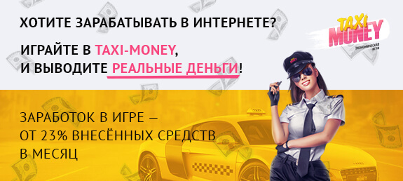 hogyan lehet pénzt keresni otthon, nem interneten