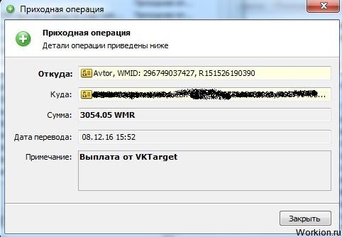 Hol lehet pénzt keresni információk után? Hogyan lehet pénzt keresni a Yandex-ben.