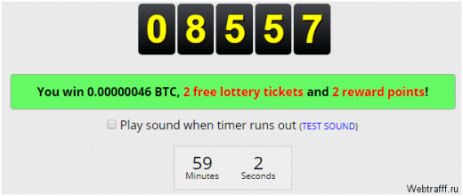 Keresni 1 bitcoin óránként, Mit érdemes tudni a Freebitco.in csapról?