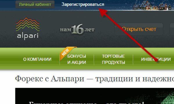 clent bank bináris opciók áttekintése)