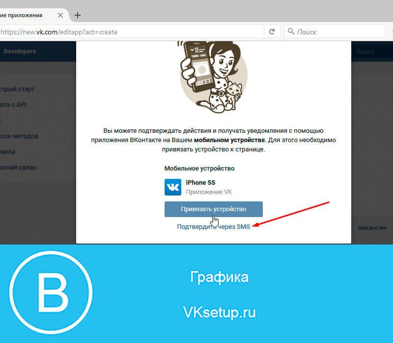 Olvassa el a VKontakte üzeneteit azonosító szerint. Hogyan olvashatok más hozzászólásokat?
