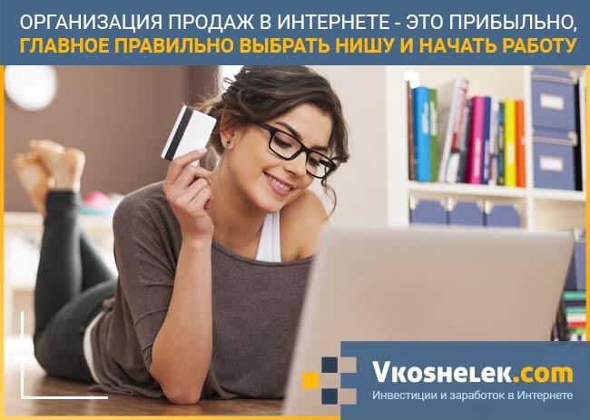 hogyan lehet pénzt keresni az interneten 5