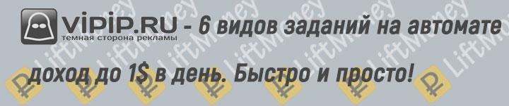 az internetes keresetek áttekintése befektetés nélkül)