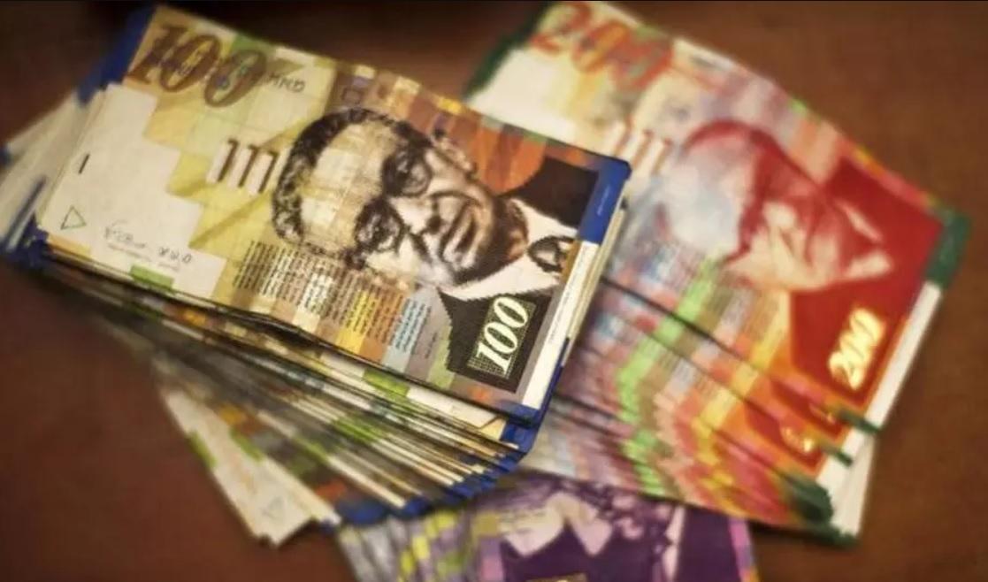 A zsidók pénzt keresnek)