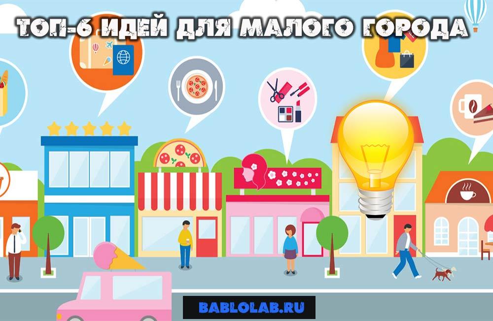 internetes vállalkozás befektetés nélkül, a semmiből)