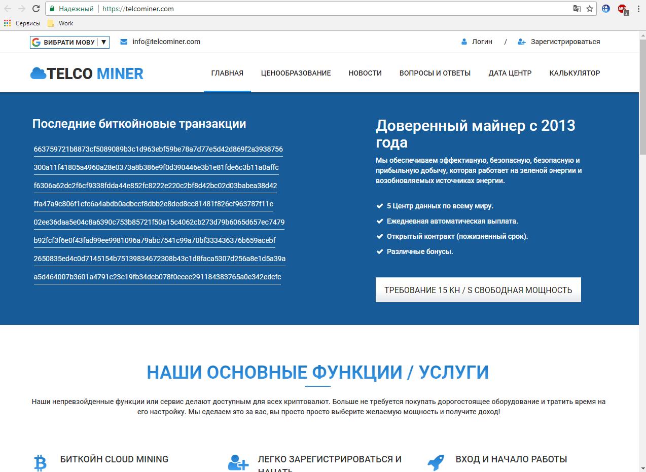 regisztráció és beruházások nélkül dolgozni az interneten)