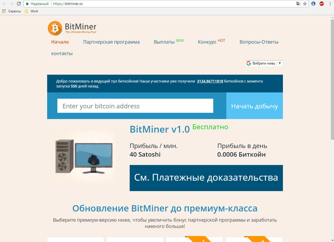 webhely ahol bitcoinokat lehet keresni