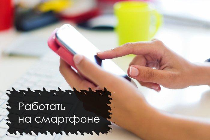 Online munkák - Hogyan tudsz pénzt keresni a neten?