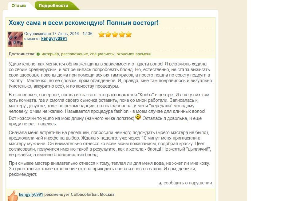 Kozmetikus Fizetések itt: Magyarország | reaktorpaintball.hu