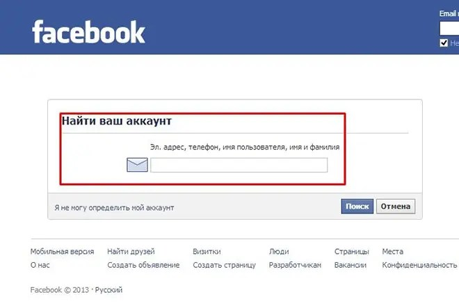 fb one bináris opciók hivatalos webhelye)