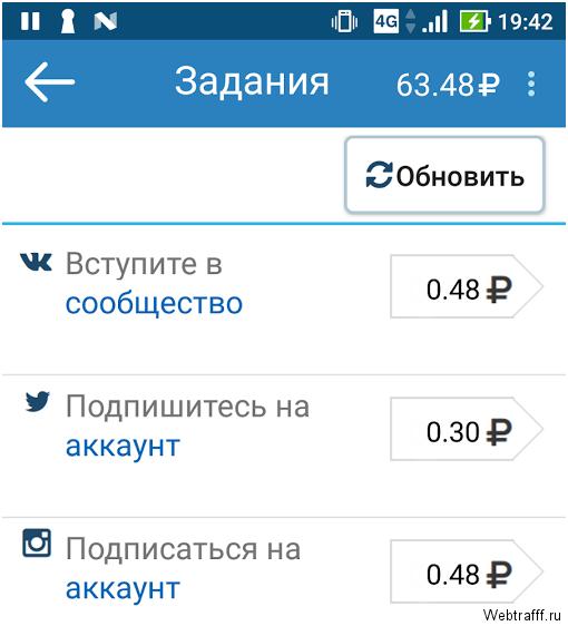 pénzt keresni percenként)