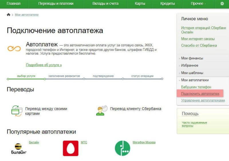 asszisztens az internetes keresetek terén)