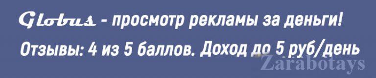 pénz internetes bevétel befektetés nélkül)