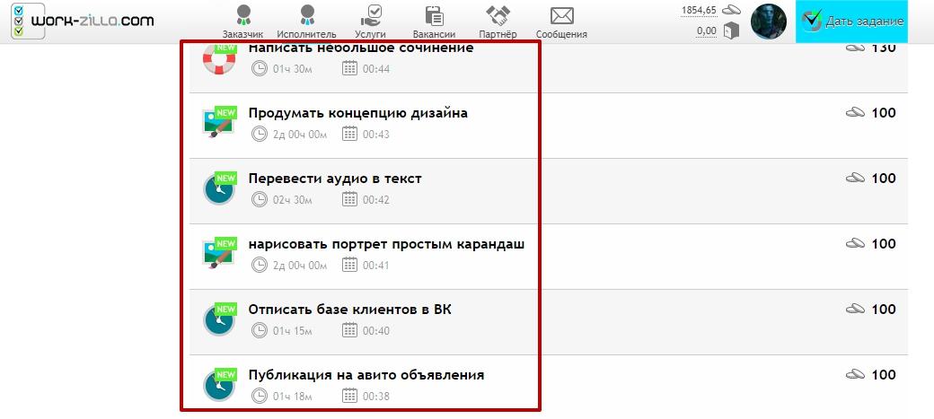 távoli jövedelem a hálózatban)