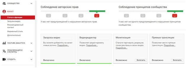 kalapot a csatorna bevételeiről az interneten)