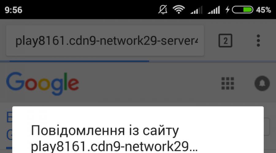 bevételek az interneten a promóciós kódok véleményein)