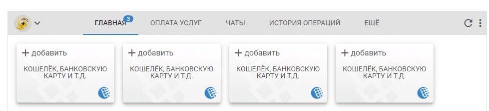 Ismerd meg a blokkláncot kódolás nélkül - HackMD