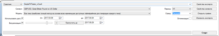 a bináris opciókkal foglalkozó metatrader 4 szakértői tanácsadói)
