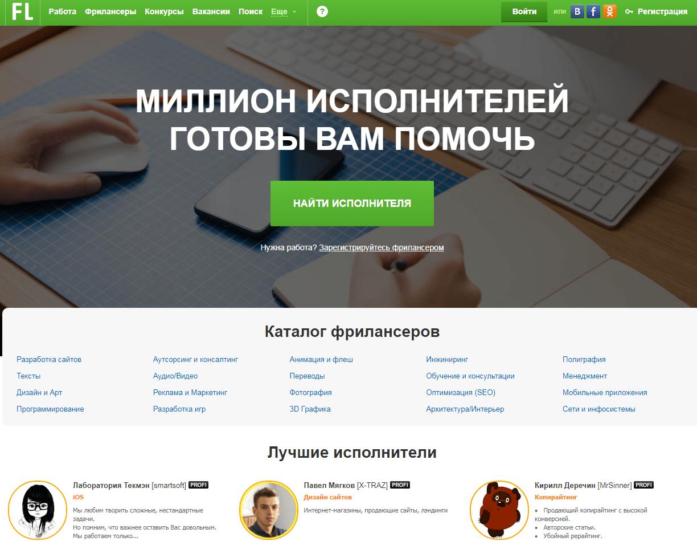 amely cserék pénzt keresnek)