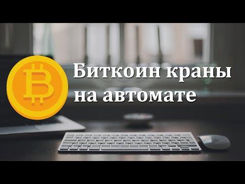 bitcoinok befektetése)