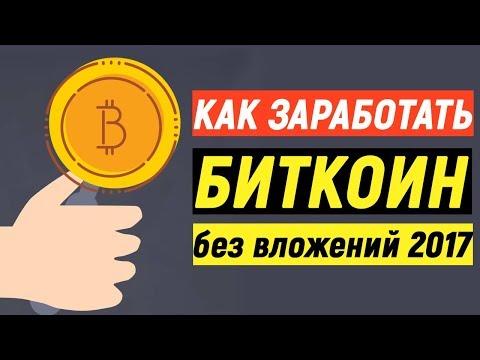 befektetés a bitcoinokba)