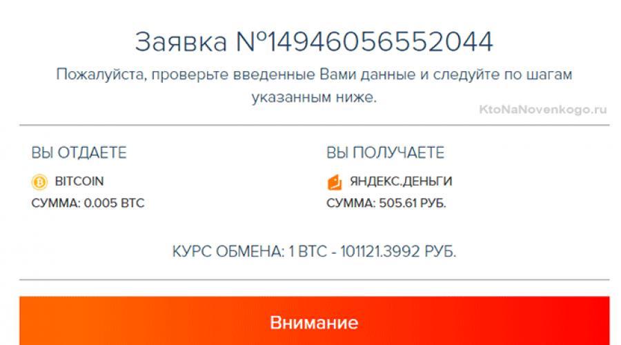 elfogadja a bitcoinokat)