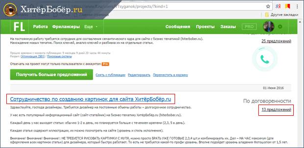 drága online kereset)