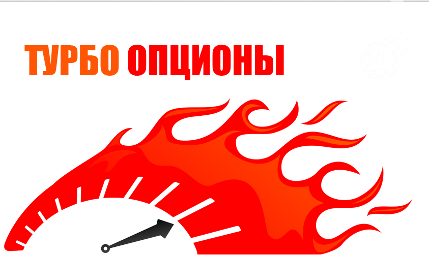 legjobb stratégiák az opciókhoz 60 másodpercig