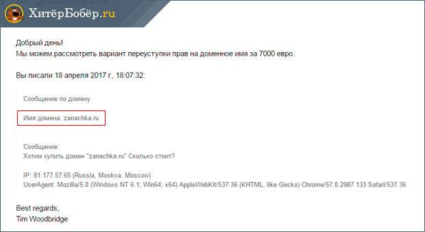 internetes keresetekről szóló oktatóanyagok)