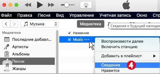 iya opciók)