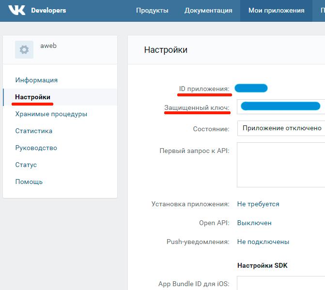 hogyan lehet belépni a VK-ba egy tokennel)