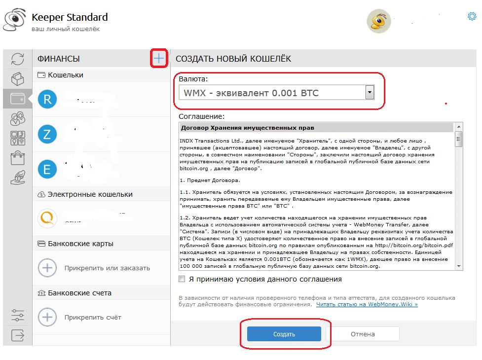hogyan lehet egyensúlyban megtalálni a bitcoin pénztárcát)