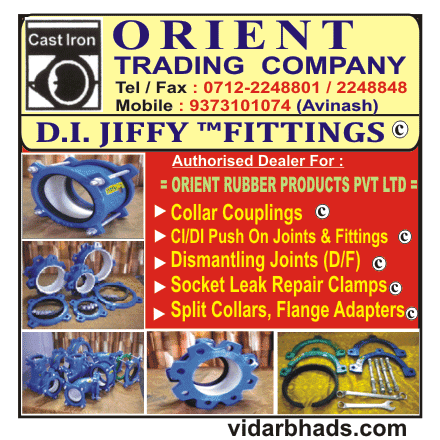 Orient Trading Ltd.