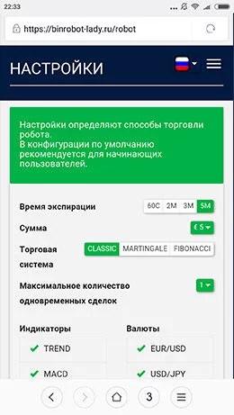 hogyan lehet pénzt keresni bináris opciókon betét nélkül)
