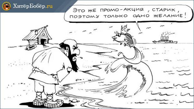 passzív jövedelem az interneten nagy beruházások nélkül)