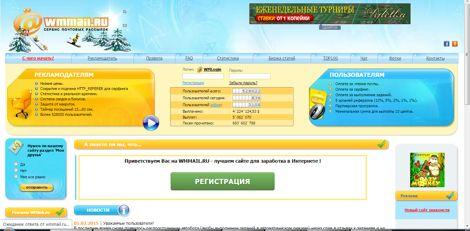 hivatalos weboldal az interneten történő pénzkereséshez)
