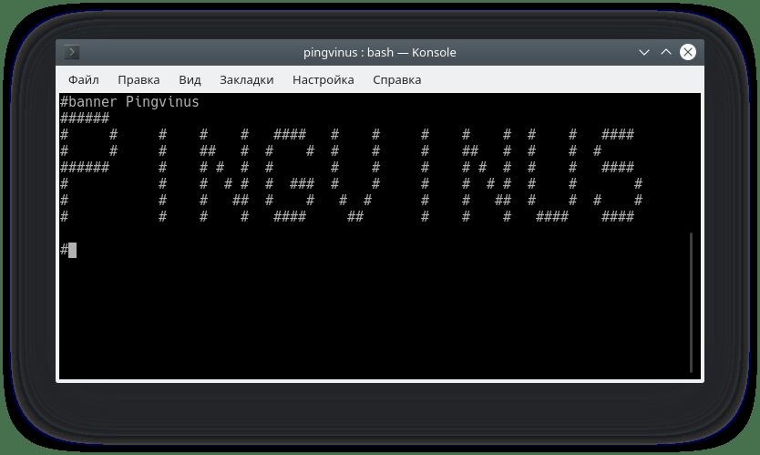 abominog bináris opciók