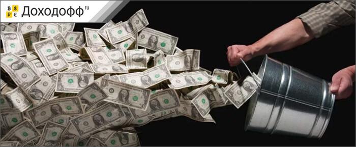 Még több idézet a pénzről – Kiszámoló – egy blog a pénzügyekről