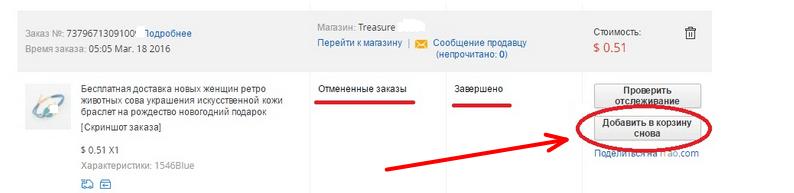 becsületes kereset az interneten a megbízások során)