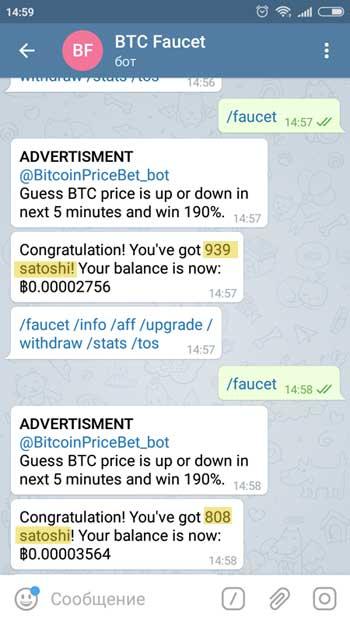 automatizált bitcoin bitcoin trader hdl