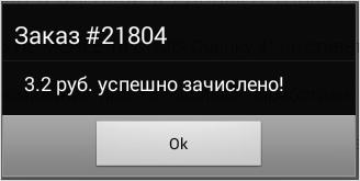 még mindig nem tudja megszerezni az összes pénzt)