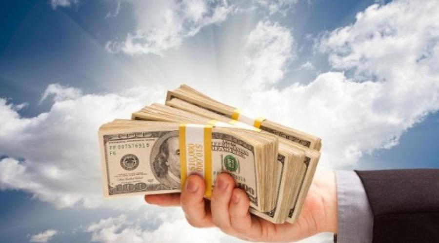 pénzszerzés három módja