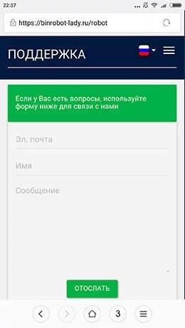 abi bináris opciók robot vélemények)