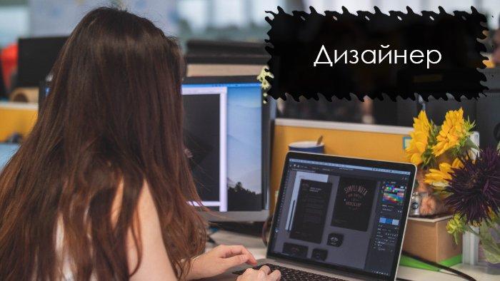 kereset egy designer számára az interneten)