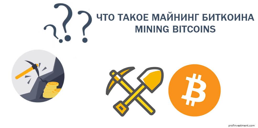 tisztességes kereset a bitcoinokon