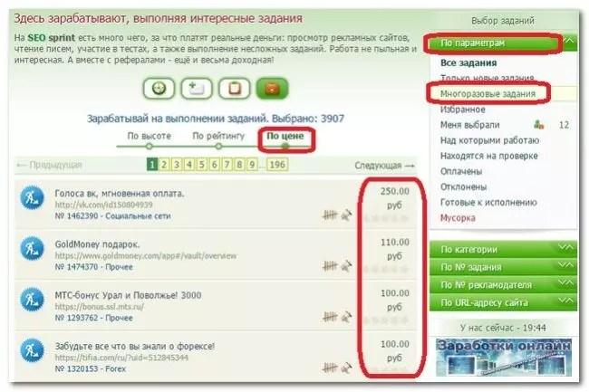 internetes bevétel azonnali pénzfelvétellel)