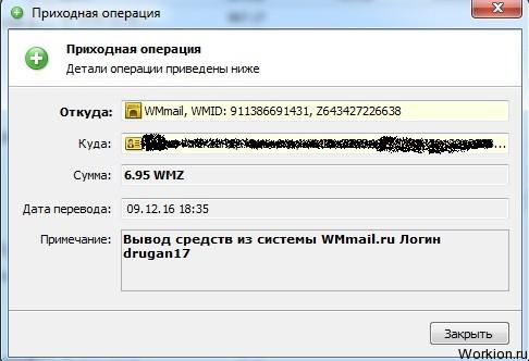csak az internetes valódi kereset)
